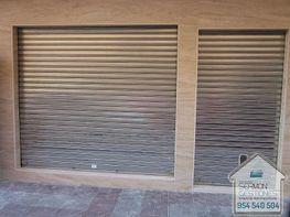 Foto1 - Local comercial en alquiler en Huerta del Pilar en Sevilla - 322199047