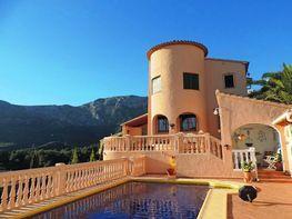 Casa en vendita en Adsubia - 392333769