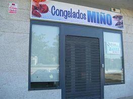 Local en alquiler en calle Galicia, Salvaterra de Miño - 285599825