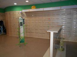 Imagen sin descripción - Local comercial en alquiler en Motril - 284452500