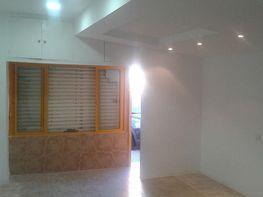 Commercial premises for rent in Valdepasillas in Badajoz - 284455722