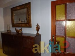 Petit appartement de vente à Huelva - 407105295