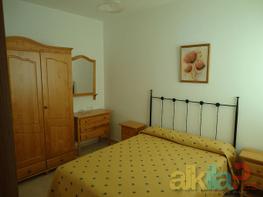 Petit appartement de location à Huelva - 407105481