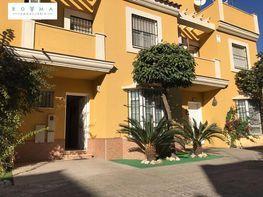 Casa adosada en venta en calle Arco Norte Avda España, Dos Hermanas