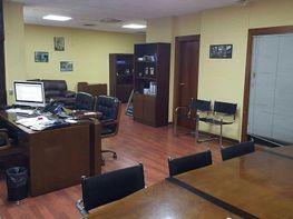 Büro in miete in calle Tierra de Barros, Coslada - 285212076
