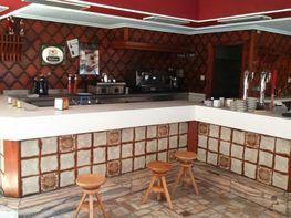 Local comercial en alquiler en El Llano en Gijón - 345221782