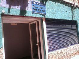 Geschäftslokal in miete in calle La Paz, Cartagena - 287310647