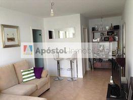 Wohnung in miete in calle Ramón Cabanillas, Santiago de Compostela - 358497285