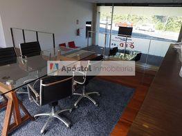 Local comercial en alquiler en calle De Ferrol, Santiago de Compostela - 358500645