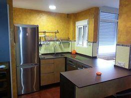 Petit appartement de vente à Molino de la Vega à Huelva - 286695944