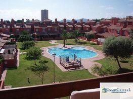 Apartment in miete in calle Avenida Mar Menor, Mar de Cristal - 287818265
