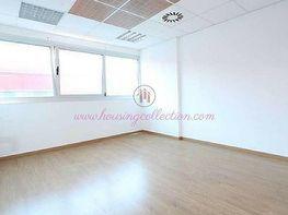 Oficina en venda calle De la Maquinaria, Palma de Mallorca - 300608332