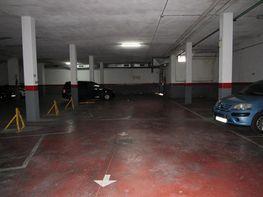 Plaza de parking - Garaje en venta en calle De la;Aigua Dolça, Palma, La - 287338141