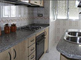 Petit appartement de vente à Cruz Roja - Capuchinos à Sevilla - 291452514