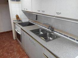 Foto - Piso en venta en calle Les Arenes, Les Arenes-La Grípia en Terrassa - 291141482