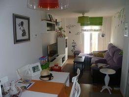 Duplex de vente à calle San Cosme, Burgos - 354420812