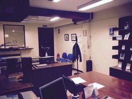 Oficina en alquiler en calle Vitoria, Burgos - 358532775