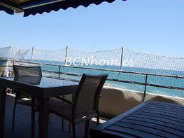 Pis en venda edifici Arretera Nacional II Blau Mar, Sant Andreu de Llavaneres - 372516557