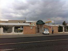 Local commercial de vente à calle De Lorca Antigua Carretera de Granada Junto El P, Murcia - 347202400