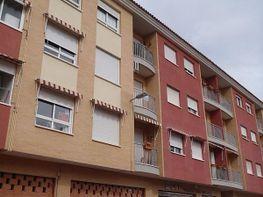Petit appartement de vente à plaza Parada, Ronda Sur à Murcia - 296214390