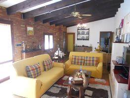 Foto - Casa en venta en calle Valdejalon, Calatorao - 296647458