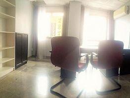 Foto - Oficina en alquiler en calle Valdepasillas, Valdepasillas en Badajoz - 394560627