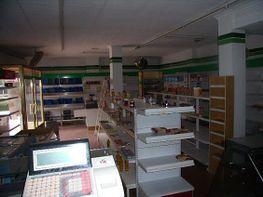 Local en alquiler en Cartagena - 351841725
