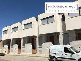 Casa adosada en venta en calle Huesca, Zuera