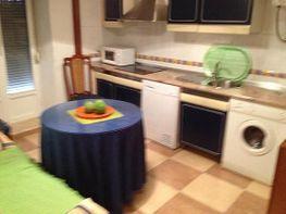 Apartamento en alquiler en Linares - 300156591