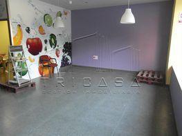 Foto 1 - Local comercial en alquiler en Albacete - 302447515