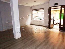 Foto - Local comercial en alquiler en Albacete - 302455255