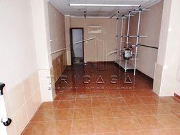 Foto 2 - Local comercial en alquiler en Centro en Albacete - 384745807