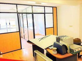 Petit appartement de vente à Centro histórico à Málaga - 393468592