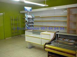 Foto - Local comercial en alquiler en calle La Chantría, La Chantria en León - 341017113