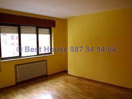 Foto - Apartamento en alquiler en calle San Claudio, León - 401617168