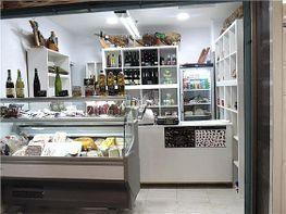 Local en venta en Bouzas-Coia en Vigo - 303955250