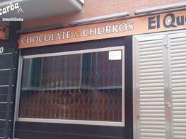 Foto - Local comercial en alquiler en calle La Flecha, Arroyo de la Encomienda - 299755600