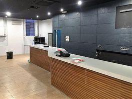 Foto - Local comercial en alquiler en calle Centro, Santa Eulalia en Murcia - 326855724