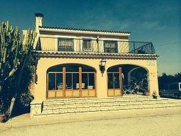 Chalet en venta en San Vicente del Raspeig/Sant Vicent del Raspeig - 300292681