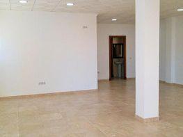 Local comercial en lloguer opció compra Sanlúcar de Barrameda - 300544319
