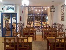 Foto - Local comercial en traspaso en calle Av del Aeropuerto, Poniente Sur en Córdoba - 300554030