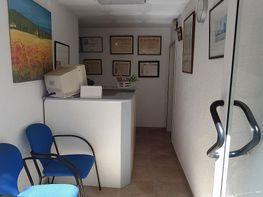 Lokal in miete in Gavarra in Cornellà de Llobregat - 305631025