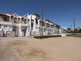 Reihenhaus in verkauf in calle De la Puntilla, Atarfe - 300558448
