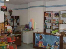Foto del inmueble - Local comercial en alquiler en calle Gregorio Espino, Vigo Casco Urbano en Vigo - 315345409