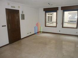 Foto del inmueble - Oficina en alquiler en calle Magallanes, Vigo Casco Urbano en Vigo - 315347134
