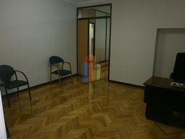 Foto del inmueble - Oficina en alquiler en calle Colon, Santiago de Vigo en Vigo - 315347599