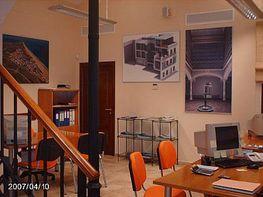 Büro in verkauf in El Porvenir in Sevilla - 307463469