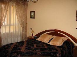 Pis en venda calle Arana, Ordizia - 306041124