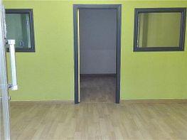 Lokal in miete in Salamanca - 302357767