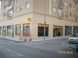 Geschäftslokal in verkauf in calle Pizarro, Jerez de la Frontera - 308854643